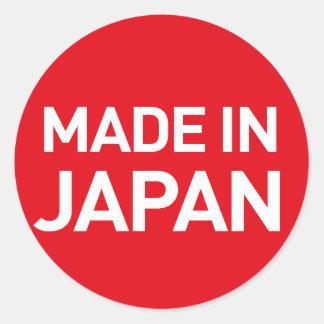 日本製ステッカー ラウンドシール
