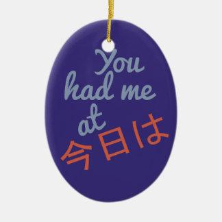 (日本語こんにちは)カスタムなオーナメントで私がありました セラミックオーナメント