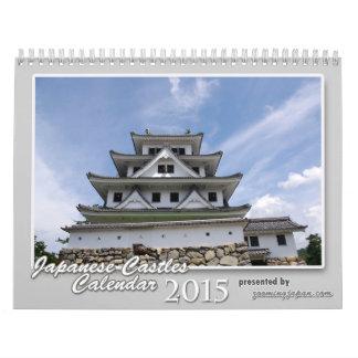日本語はカレンダー2015年を城郭で囲みます カレンダー