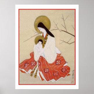 日本語マドンナおよび子供のヴィンテージ ポスター