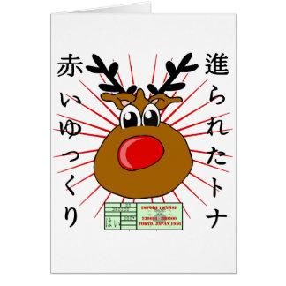日本語 カード