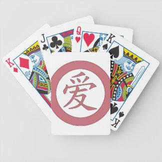 日本語-中国のな愛爱 バイスクルトランプ