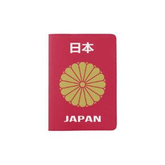 日本語-日本-日本人 パスポートカバー