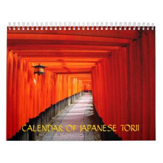 日本語Toriiのカレンダー カレンダー