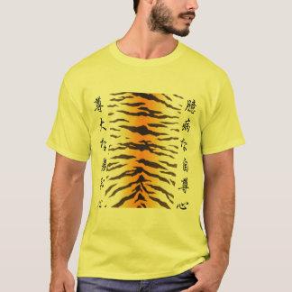 日本近代文学Tシャツ 「山月記」 Tシャツ