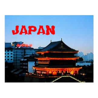 日本郵便はがき ポストカード