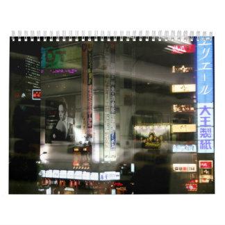 日本2010カレンダー カレンダー