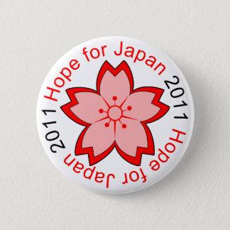 日本2011年のレリーフ、浮き彫りの慈善のための桜の花の希望 5.7CM 丸型バッジ
