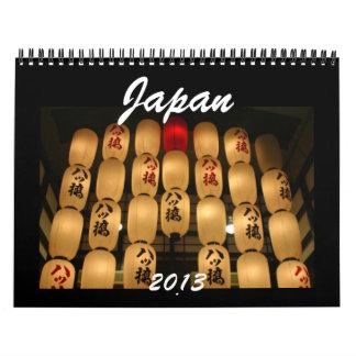 日本2013カレンダー カレンダー