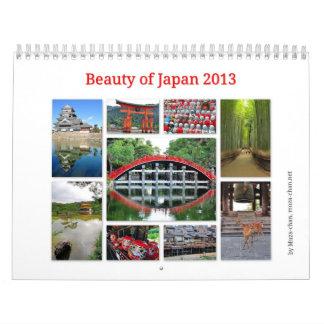 日本2013年の美しい カレンダー
