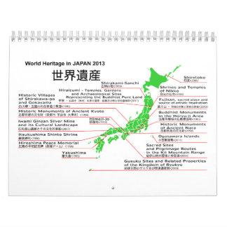"""日本2013年""""山富士""""の世界遺産 カレンダー"""