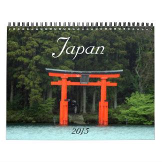 日本2015年 カレンダー