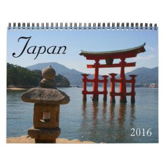 日本2016年 カレンダー