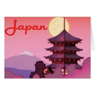 日本 カード