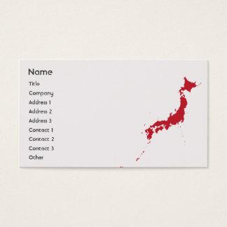日本-ビジネス 名刺