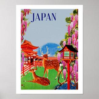 日本 プリント