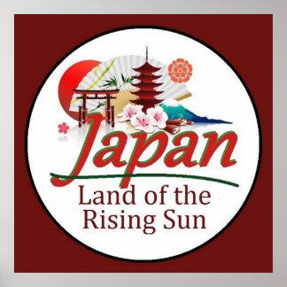 日本 ポスター