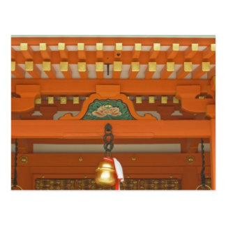 日本、京都、FushimiのInariの壮大な神社 ポストカード