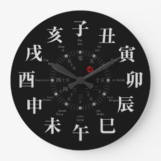 日本(占星術の)十二宮図のシンボルや象徴のスタイル[太字] ラージ壁時計