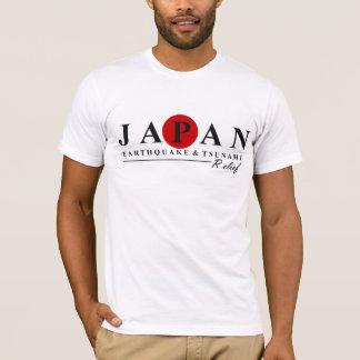 日本-地震及び津波のレリーフ、浮き彫り#2 Tシャツ