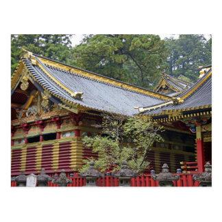 日本、日光。 2のToshoguの神社そしてマウソレウム はがき