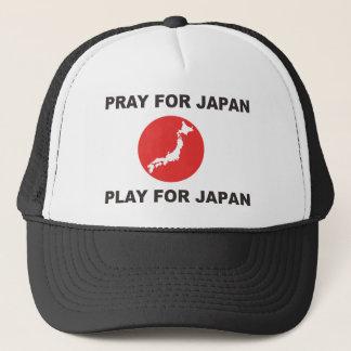 日本、日本のための演劇のために祈って下さい キャップ