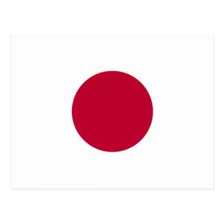 日本-日章旗-の旗日の丸-日本の国旗 ポストカード