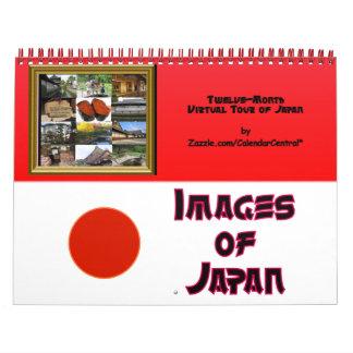 日本#1カレンダーのイメージ カレンダー