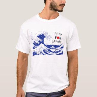 日本Hokusaiのために祈って下さい Tシャツ
