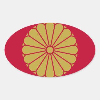 日本Sessyo旗 楕円形シール