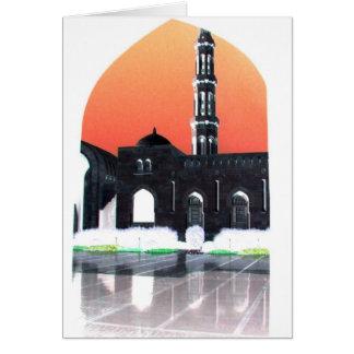日没のマスカットのモスク カード