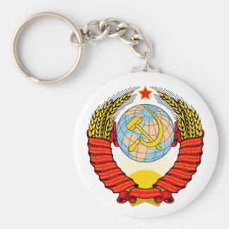 旧ソビエト連邦の紋章付き外衣 キーホルダー