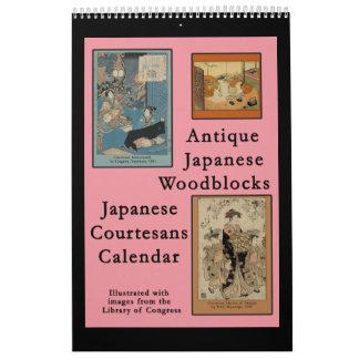 旧式な日本語Woodblocksのカレンダー カレンダー