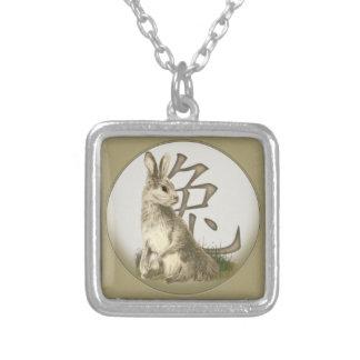 旧正月のウサギのネックレス シルバープレートネックレス