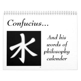 旧正月の儒教徒のカレンダー カレンダー