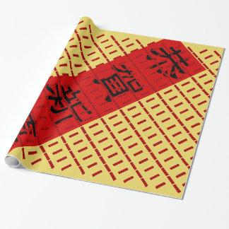 旧正月の包装紙-金ゴールド ラッピングペーパー