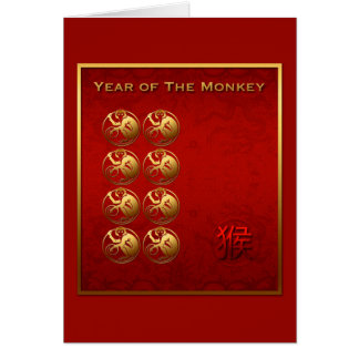 旧正月の2016年の挨拶のための8匹の猿 カード