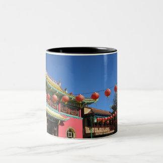旧正月を祝うこと ツートーンマグカップ