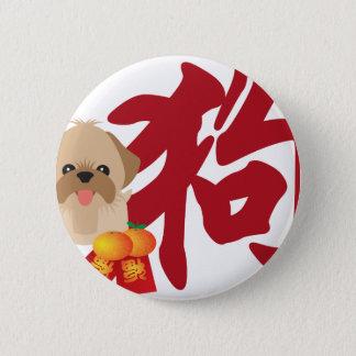 旧正月犬のシーズー(犬)のTzuの赤の包み 缶バッジ