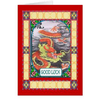 旧正月、オレンジドラゴン カード