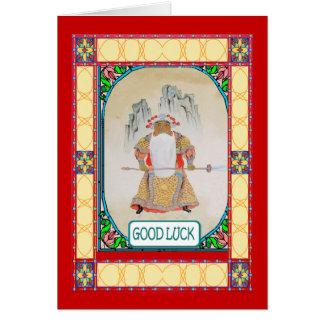 旧正月、マンダリン カード