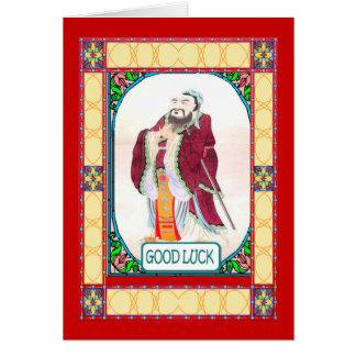 旧正月、伝統的なマンダリン カード