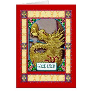 旧正月、金ゴールドのドラゴン カード