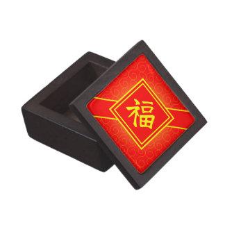 旧正月 • Fuの幸運な記号 • 赤および金ゴールド ギフトボックス