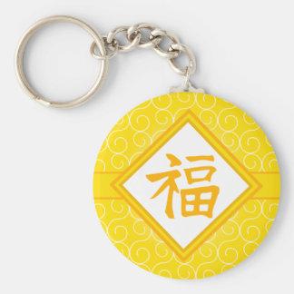 旧正月 • Fuの金幸運な記号 キーホルダー