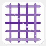 早九字(紫色) 正方形シールステッカー