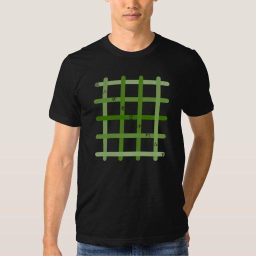 早九字(緑色) T-シャツ