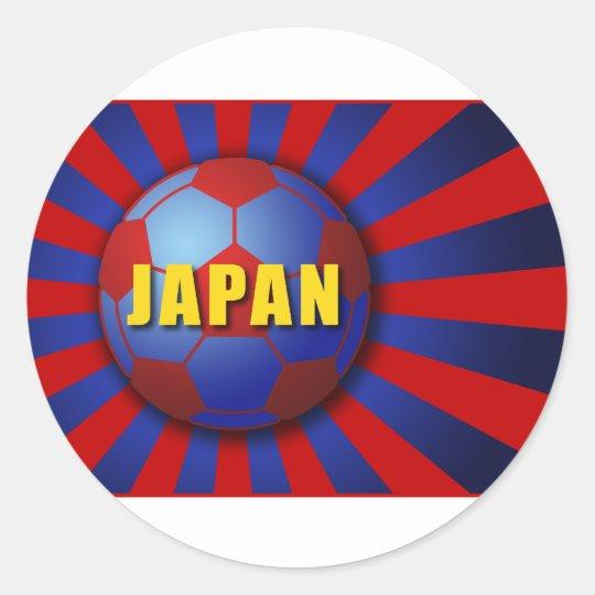 旭日サッカー ラウンドシール