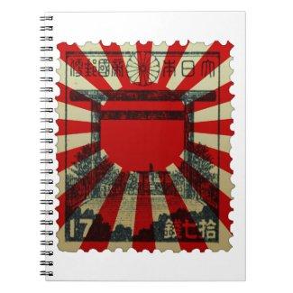 旭日切手 スパイラルノート