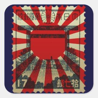 旭日切手 正方形シールステッカー